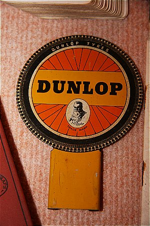 DUNLOP TYRE BADGE - click to enlarge
