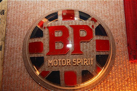B.P. PAPERWEIGHT - click to enlarge