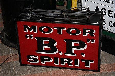 B.P. MOTOR SPIRIT - click to enlarge