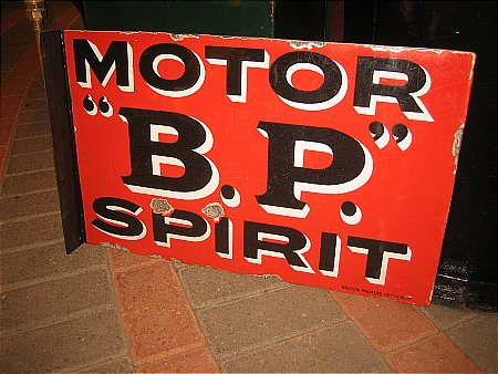 B.P. MOTOR SPIRIT - click to enlarge