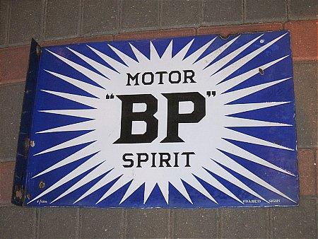 B,P, MOTOR SPIRIT - click to enlarge