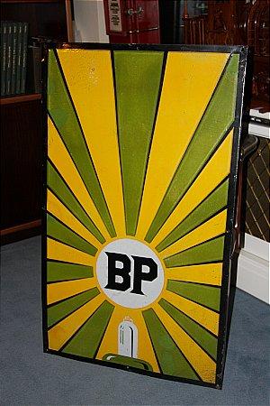 B.P. STARBURST - click to enlarge