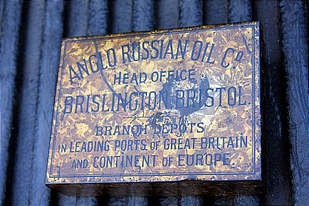ANGLO-RUSSIAN OIL TIN - click to enlarge