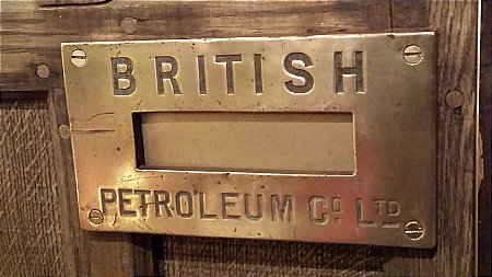 B.P. PETROLEUM LETTER BOX - click to enlarge
