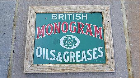 BRITISH MONOGRAM OILS - click to enlarge