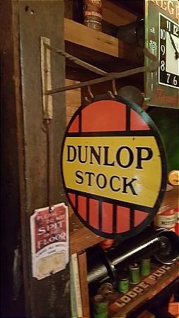 DUNLOP MINATURE SHOP SIGN. - click to enlarge
