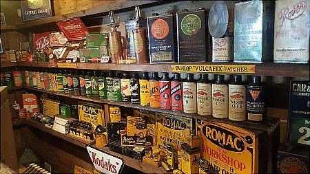 QUART OIL CAN DISPLAY - click to enlarge