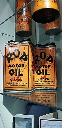 R.O.P. MH GRADE OIL CAN - click to enlarge