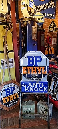 B.P. ETHYL ANTI KNOCK CAN STAND - click to enlarge