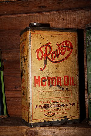 ROVER MOTOR OIL (Gallon) - click to enlarge