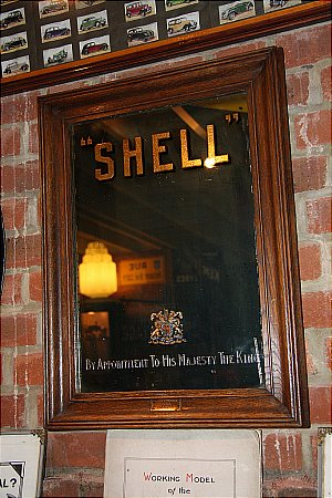 SHELL WALL MIRROR - click to enlarge